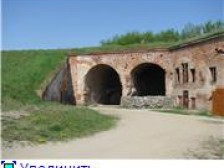 fort wschodni now 2