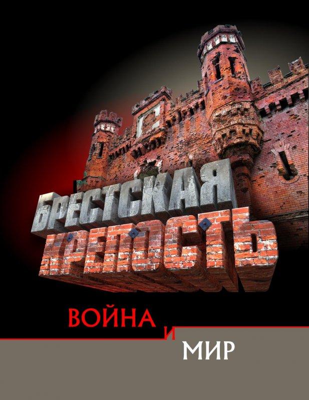 BK_cover.jpg